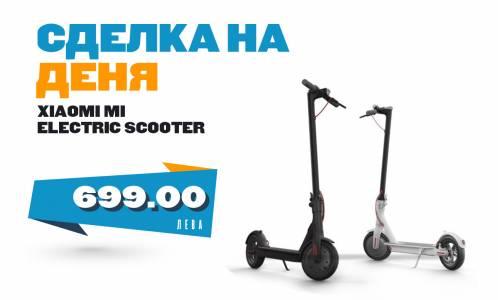 Електрическа тротинетка на чудна цена, позволяваща свободно придвижване в града