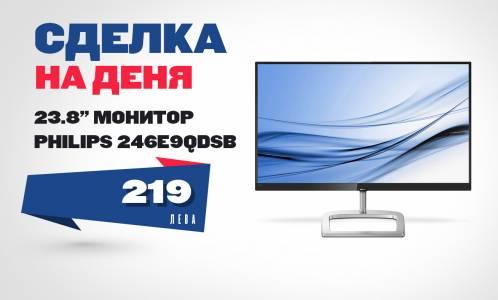 Ако се нуждаете от нов FullHD монитор с цифрови портове, вижте този Philips