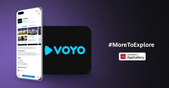 Неограничено забавление с VOYO.BG в Huawei AppGallery