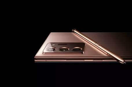 Samsung ще представи онлайн Galaxy Note 20 на 5 август