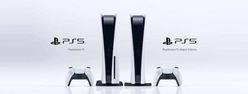 На PlayStation 5 ще може да се играят заглавия от всички предишни генерации?