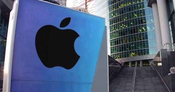 Apple спечели делото срещу ЕС и се измъкна от 15 милиарда глоба