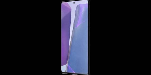 Samsung Galaxy Note 20 може да пропусне най-характерната черта за флагманите на компанията