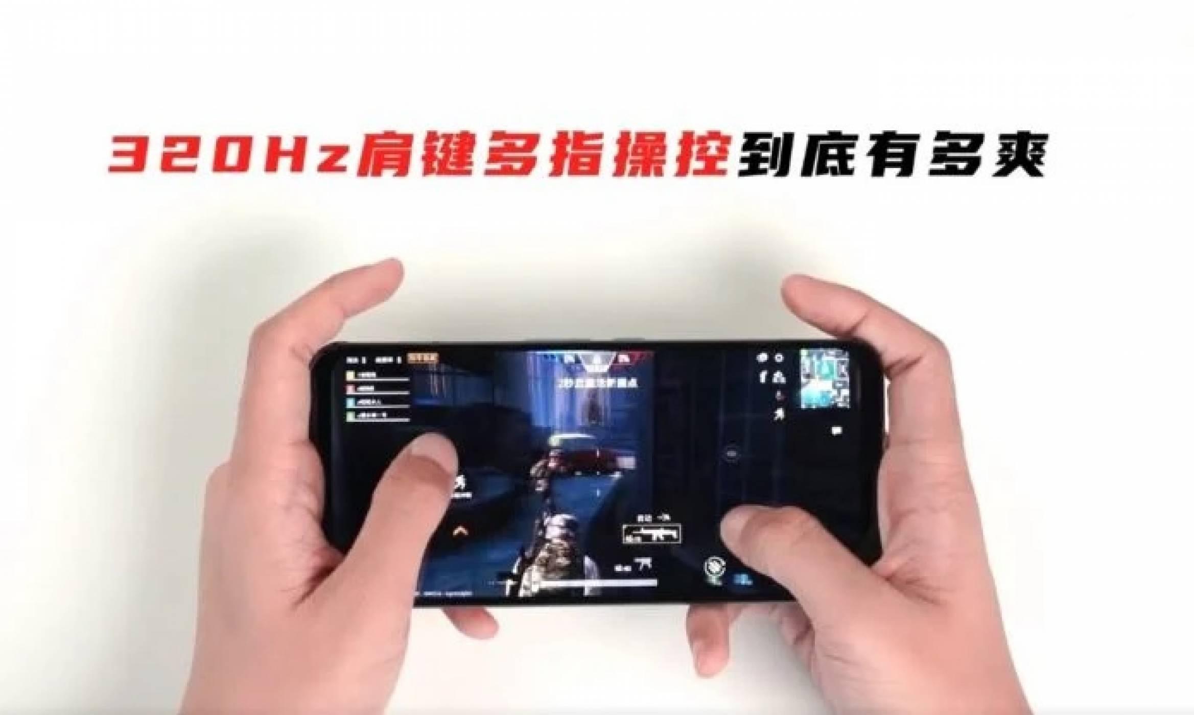 С новата технология на допир на Red Magic 5S игрите оживяват в ръцете ви
