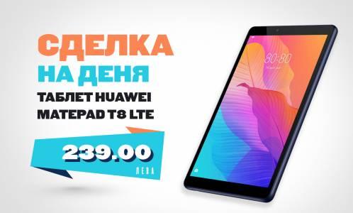Достъпен таблет Huawei с добър екран
