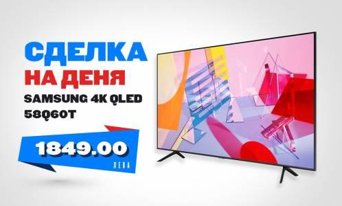 Огромен 4К QLED телевизор на достъпна цена, притежаващ всички модерни екстри