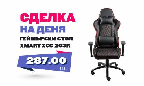 Ергономичен геймърски стол за дълга работа или забавление пред компютъра
