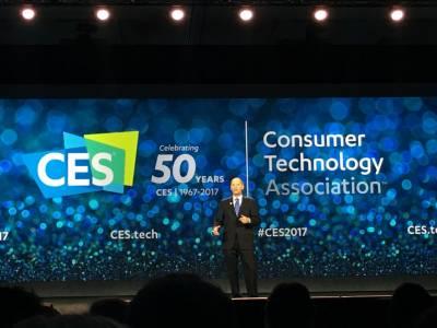 CES 2021: само онлайн