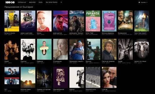 Първи български уикенд в HBO Европа в 7 държави (ВИДЕО)