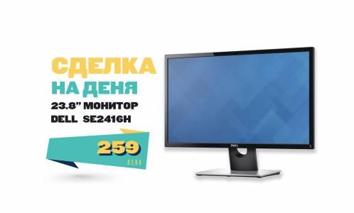 Подобрете домашния си офис с този качествен еко монитор Dell