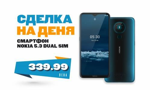 Смартфон Nokia 5.3 с четири яки камери и две сим карти