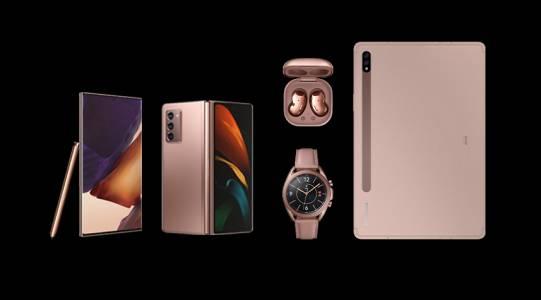 Samsung представи пет нови мощни устройства по време на Galaxy Unpacked