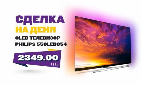 OLED 4К телевизор Philips, с който филмите и игрите оживяват