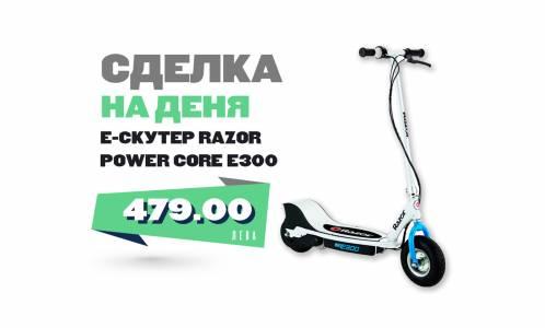 Подчини градския трафик с е-скутера на Razor