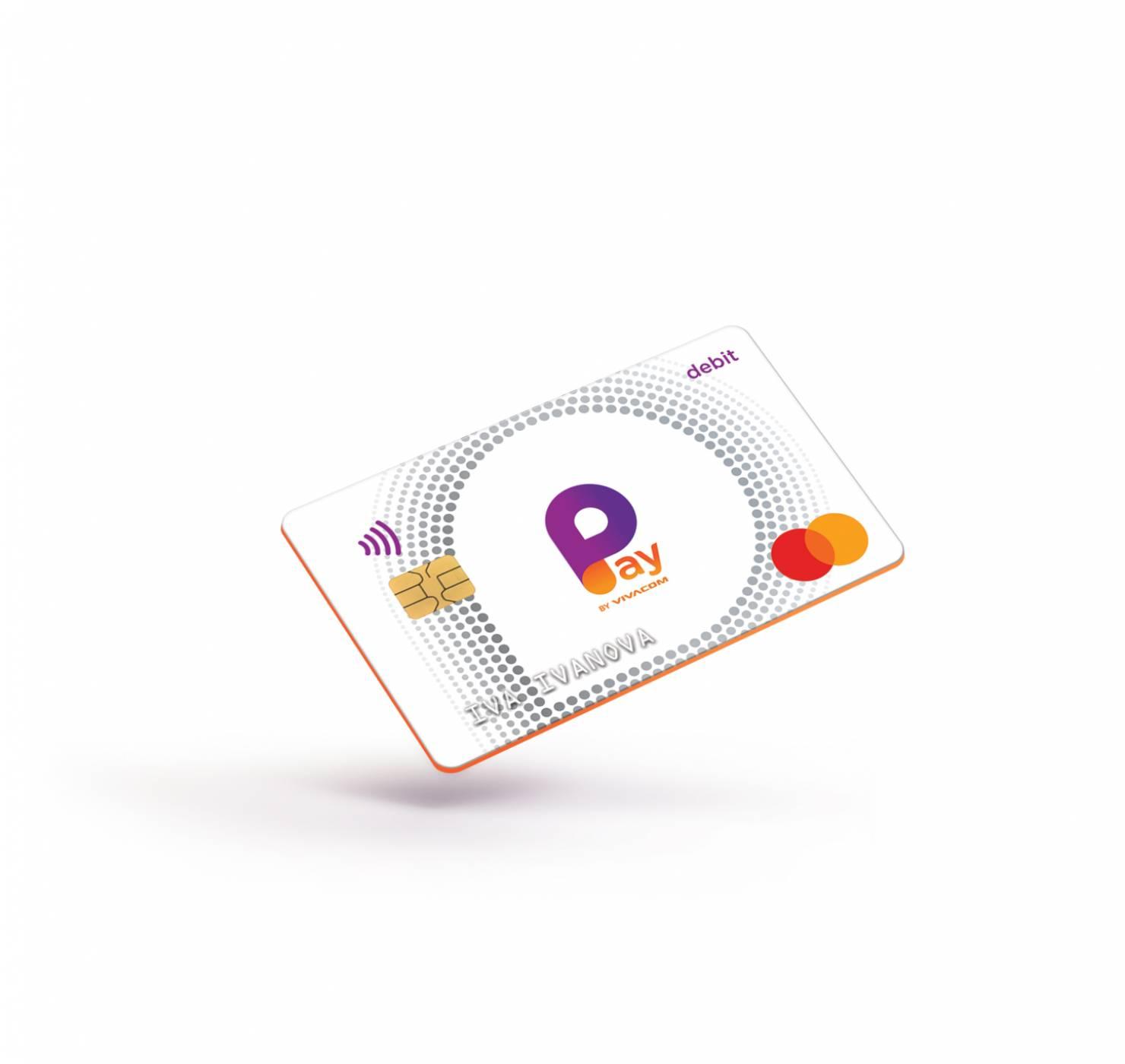 VIVACOM представи иновативен и сигурен модел за разплащания