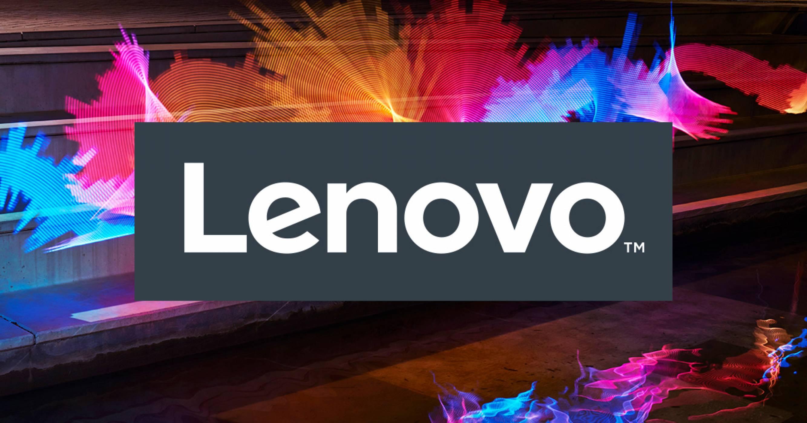 Lenovo с впечатляващо висок финансов ръст