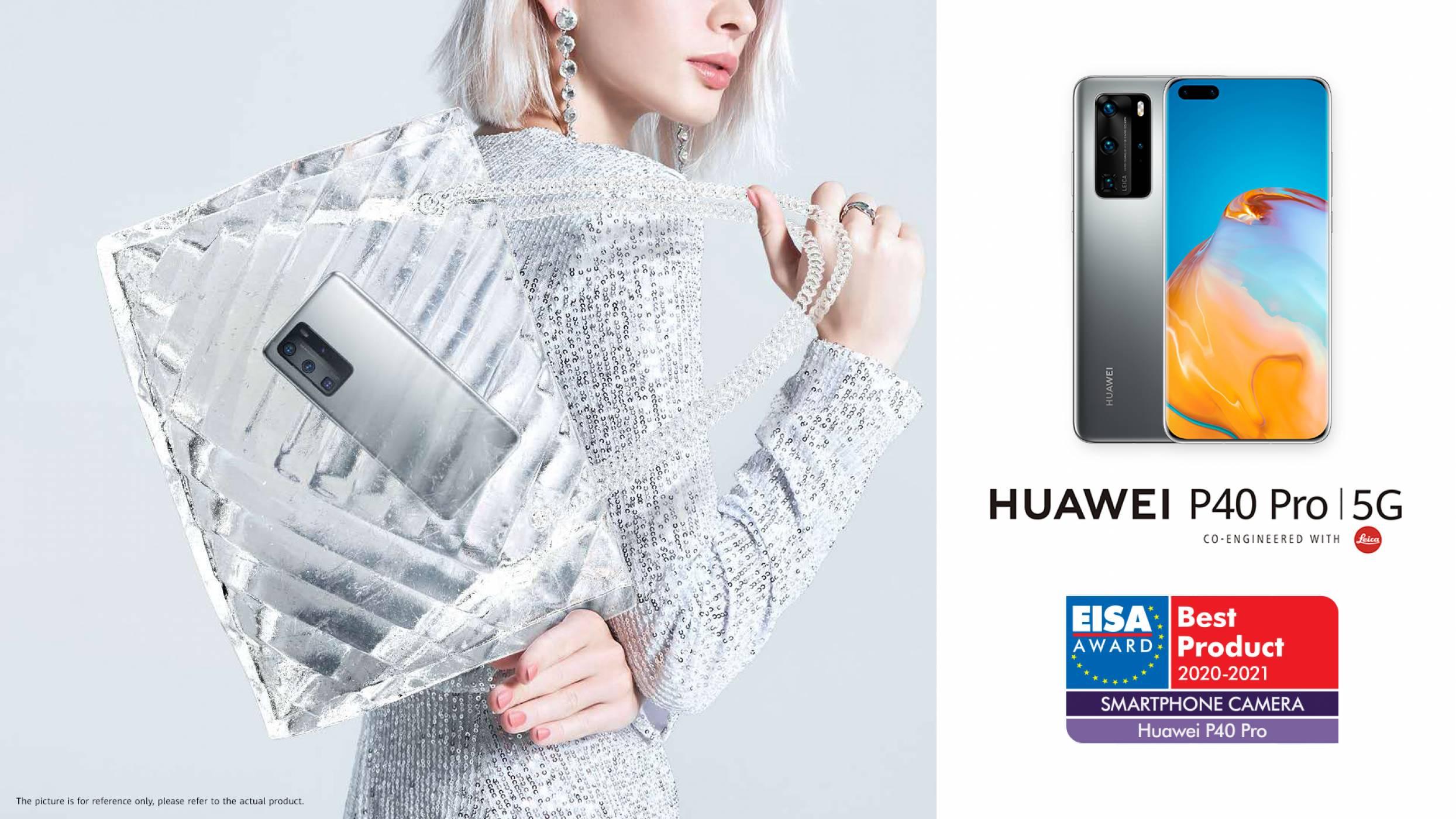 Huawei спечели две награди от EISA с HUAWEI P40 Pro и WATCH GT 2