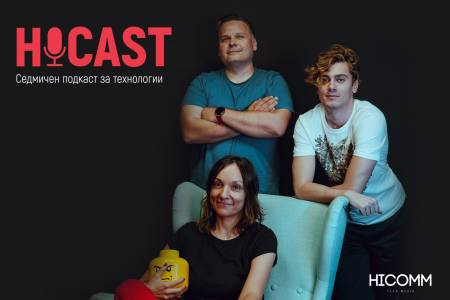 HiCast E3 - Новият iPhone 12, сателитите Starlink, цензурата в интернет, кой спечели награди от EISA и още