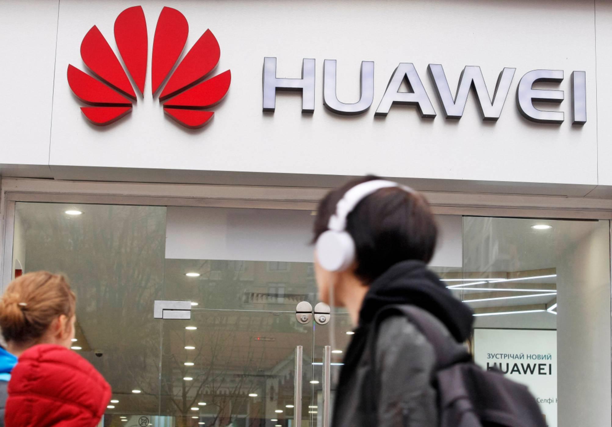 Huawei навярно ще обяви новите топ чипсети Kirin на IFA