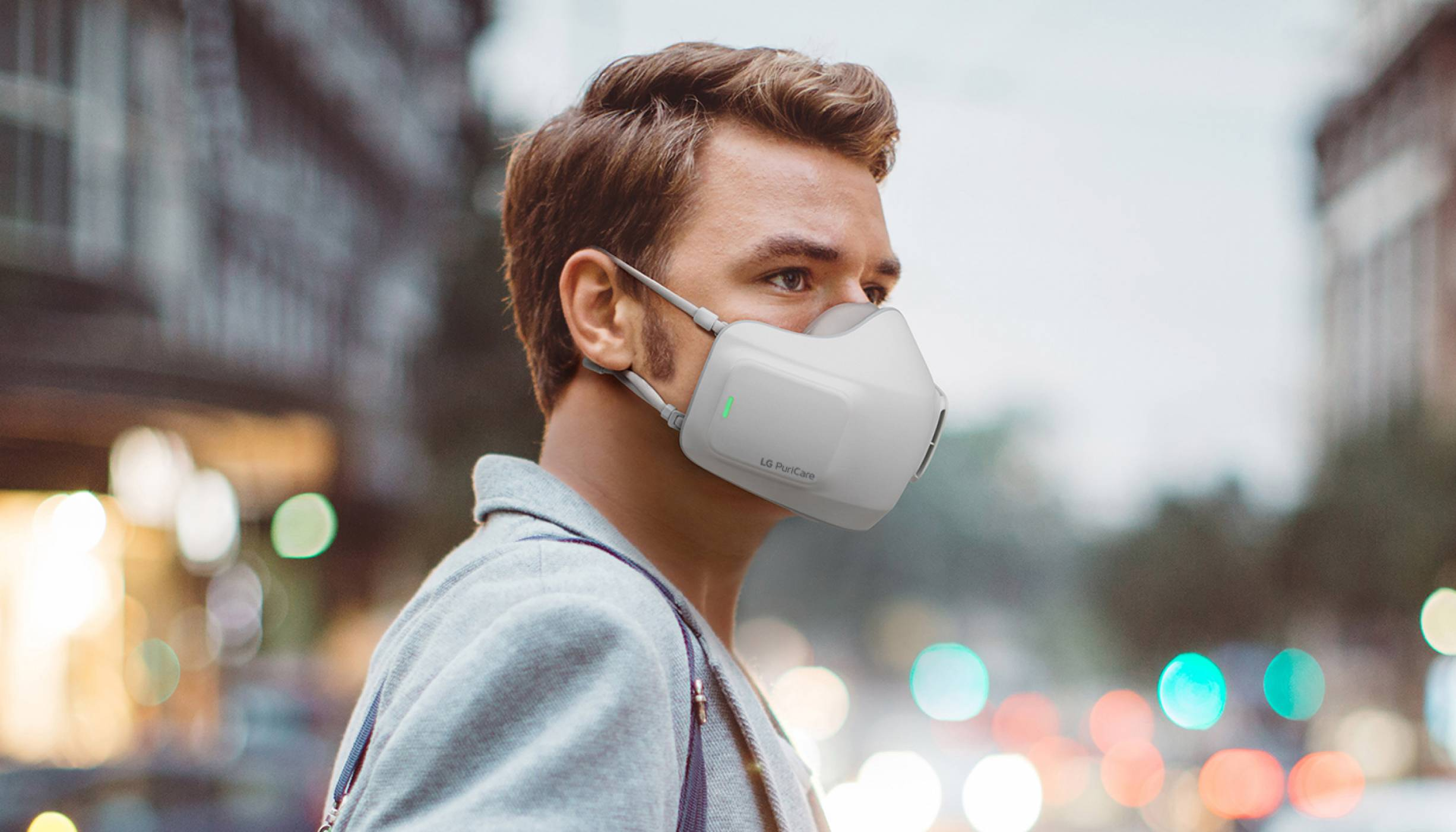 LG бори COVID-19 с новата си хай-тек маска
