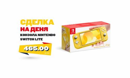 Nintendo Switch Lite: най-популярната конзола вече е още по-автономна