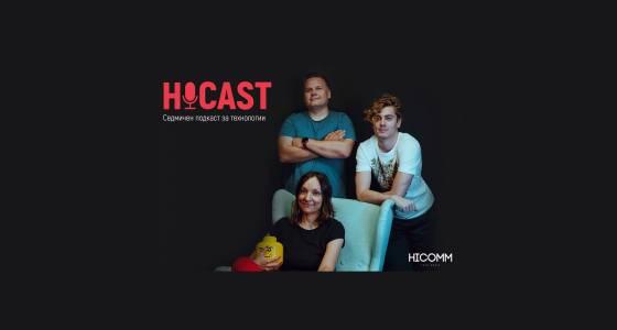 HiCast E5 - Ядрени батерии, кислородът в Международната космическа станция, експерти срещу публика, Neuralink и още