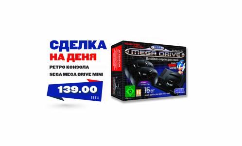 SEGA Mega Drive Мini - култовата конзола се завръща в умален вариант