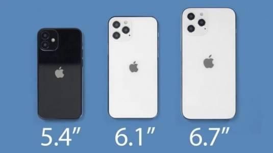 Гъвкавият iPhone изглежда все по-вероятен