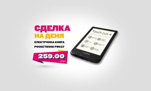 Сложи цялата библиотека в джоба с електронната книга PocketBook PB627 TOUCH LUX 4