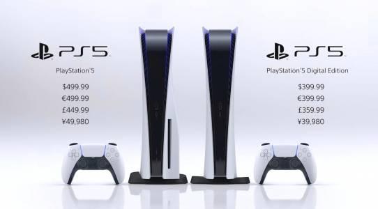 PlayStation 5: 499 евро и в средата на ноември (4K ВИДЕO)