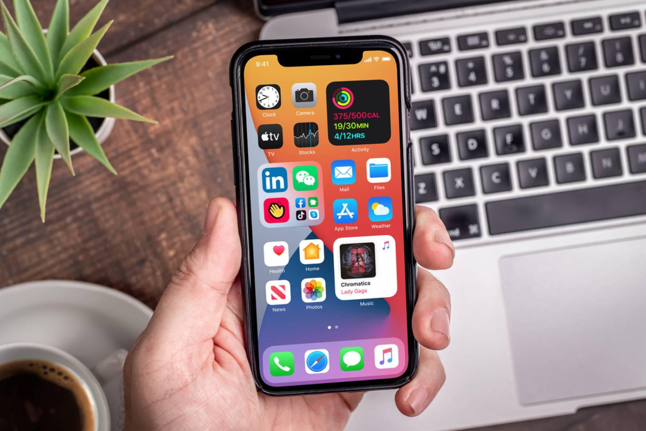Резултатът на iPhone 12 Pro Max в AnTuTu показва слабо подобрение