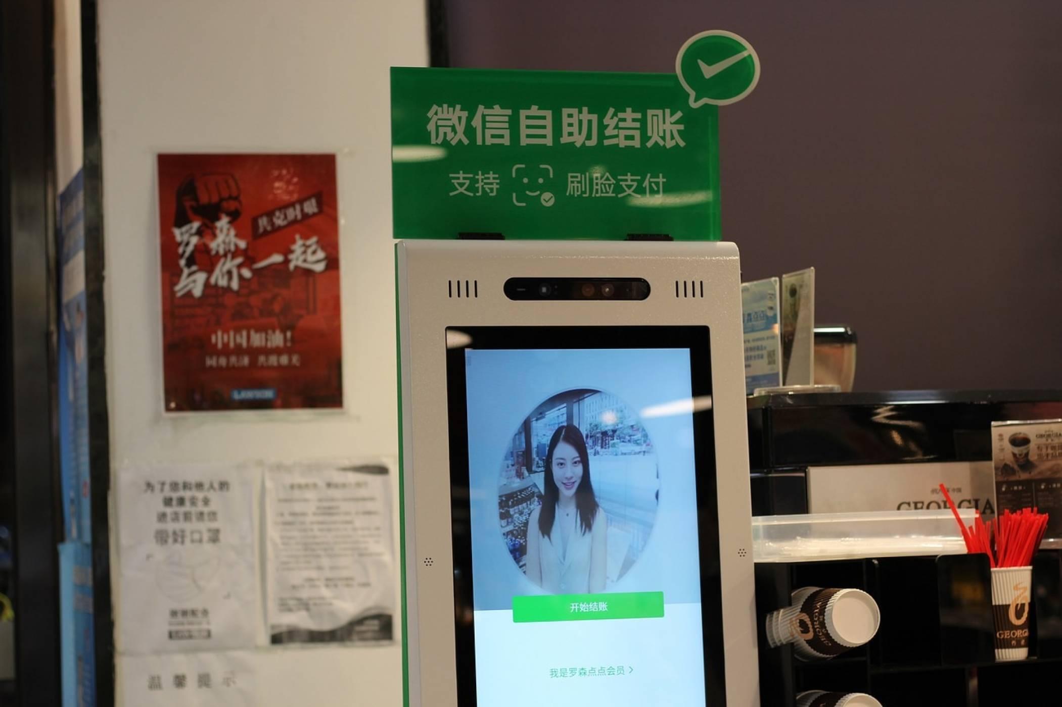 Забраната на TikTok и WeChat в САЩ влиза в сила до 48 часа