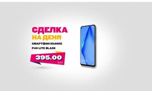 Huawei P40 Lite: свеж и практичен дизайн с много мощ под капака  НЕ