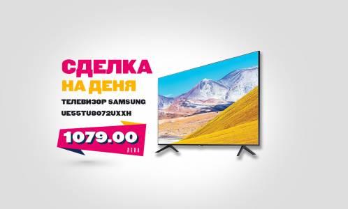 Звук и картина оживяват във вашия дом със Samsung UE55TU8072UXXH