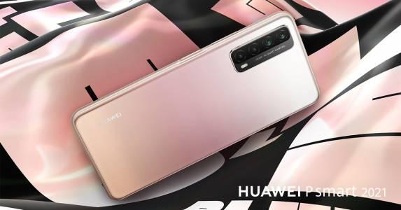 HUAWEI P smart 2021 влиза на българския пазар с четворна камера, стилен дизайн и огромна батерия