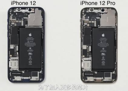 iPhone 12 и 12 Pro са практически неразличими отвътре