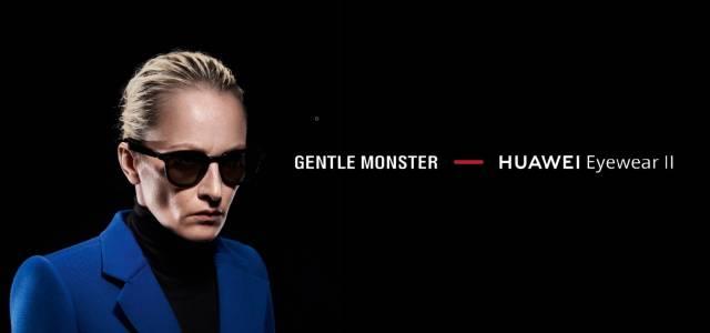Huawei представи GENTLE MONSTER Eyewear II, проправяйки пътя на смарт аудио модата