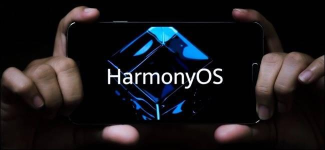 EMUI 11 може да бъде междинната крачка към Harmony OS за Huawei