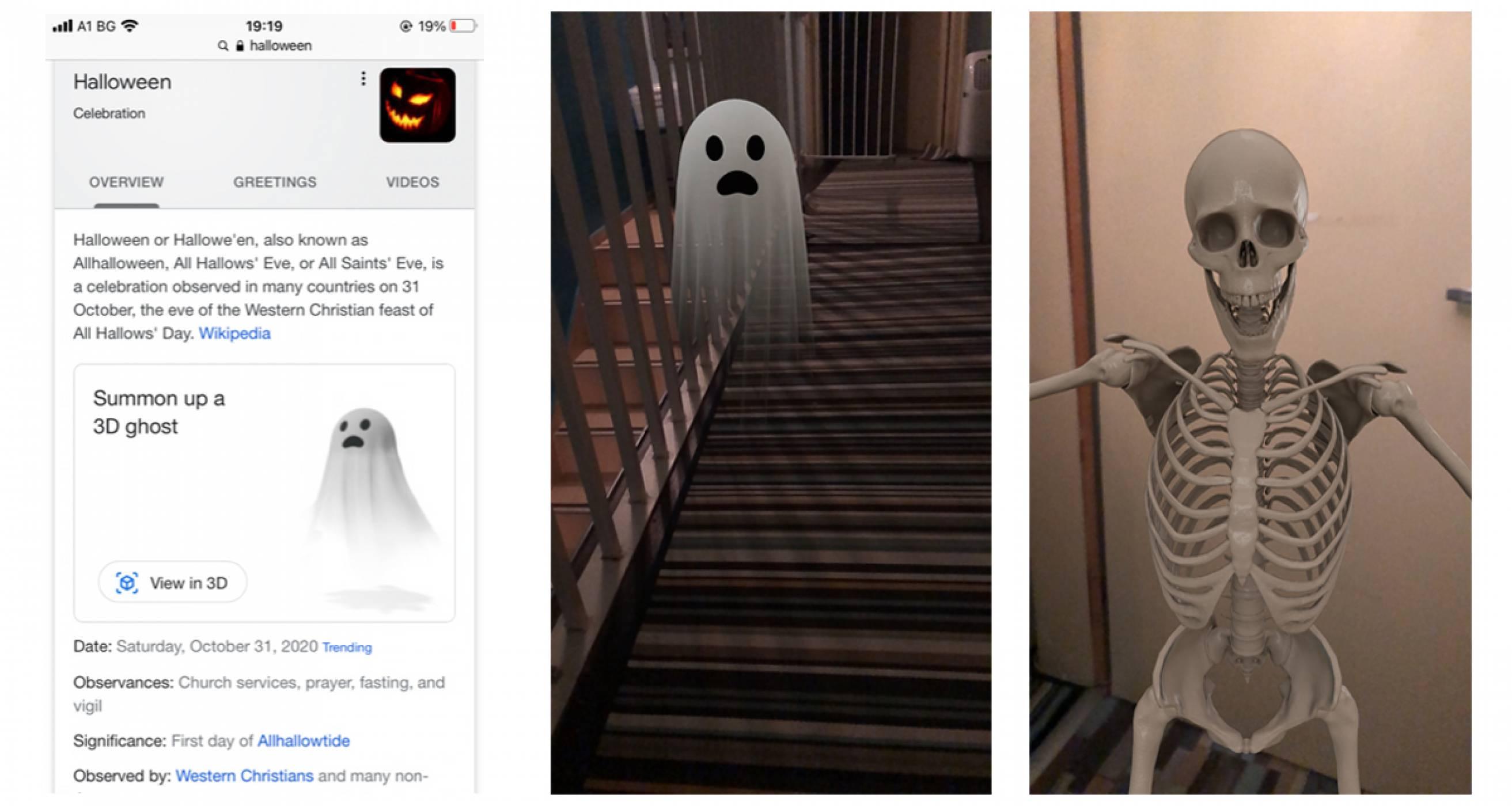 """Вмъкнете Хелоуин у дома със """"страхотиите"""" на Google 3D"""