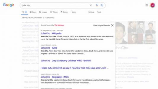 Тази приставка за браузър ще превърне Google Search в търсачка от 90-те