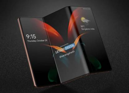 Galaxy Z Fold 3 идва още през юни с вграден стилус?