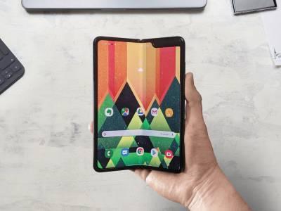 Samsung Galaxy Z Fold 3 може да е ваш на същата цена като неговия предшественик