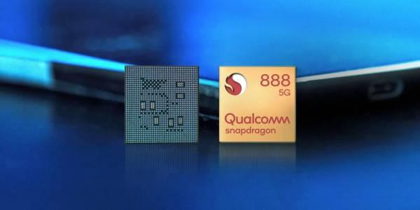 Snapdragon 888: всичко, което трябва да знаете за флагманския чипсет на 2021 г.