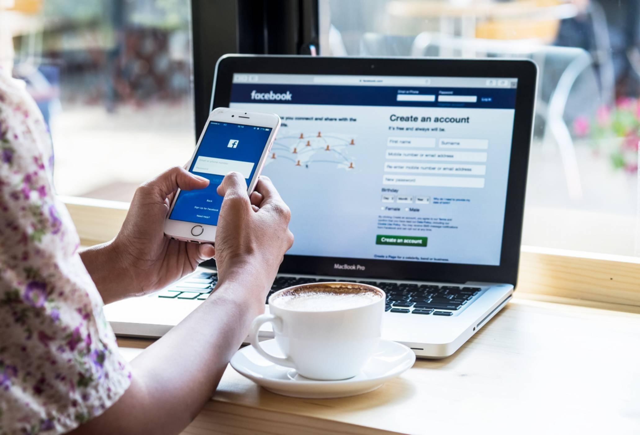 Facebook и всички негови услуги не работят на територията на Европа