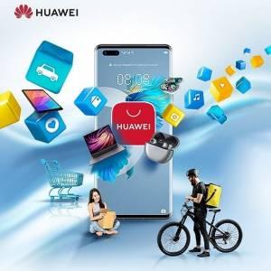 Huawei с още по-добри условия за разработчиците, които ползват AppGallery