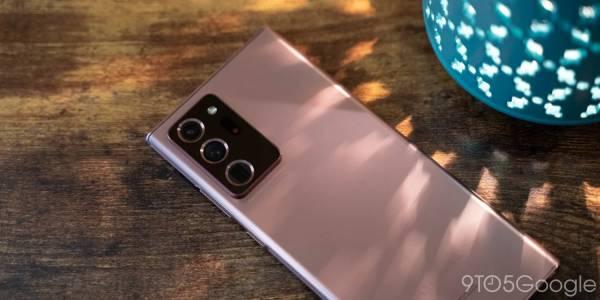 Samsung все пак ще направи Galaxy Note 21, твърди нов слух