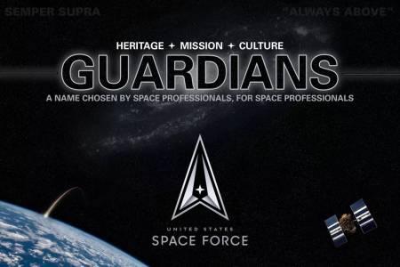 """Космическите сили на САЩ ще се наричат """"Пазители"""""""