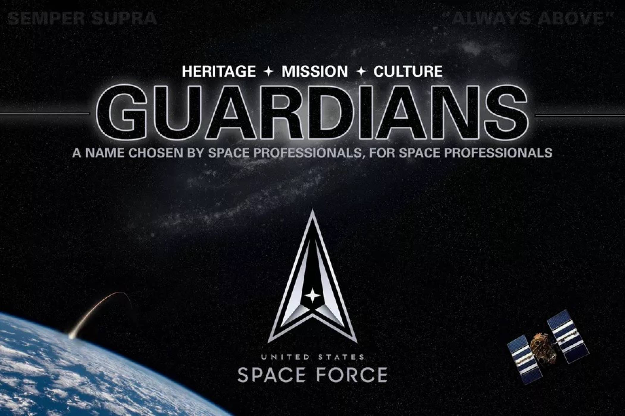 Космическите сили на САЩ ще се наричат