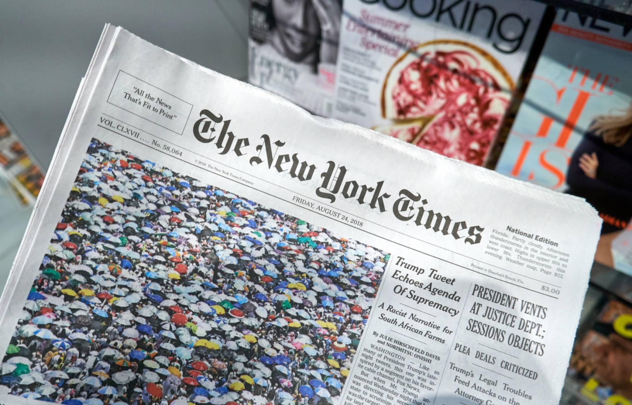 Решете кръстословицата на New York Times в добавена реалност с помощта на смартфон (ВИДЕО)