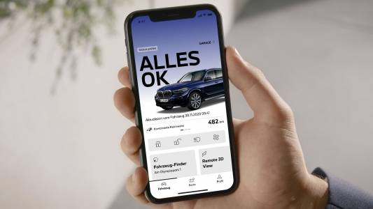 My BMW App – стъпка в дигитална посока
